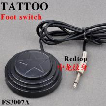 Mat Black Round Tattoo Foot Pedal