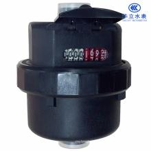 Medidor de água de tipo volumétrico (LXH-15)