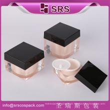 Frascos acrílicos de amostra grátis SRS para cosméticos