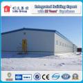 Металла prefab Пакгауз стальной структуры с высоким качеством