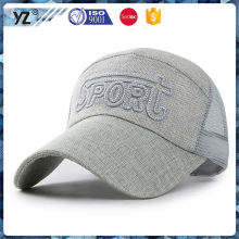 Factory supply good quality blank trucker cap for sale