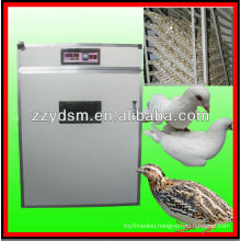 automatic Dove Incubator for hatching Poultry and Birds Egg