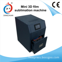 Factory Wholesale Cell Phone Case Printing Machine Film Sublimation Machine