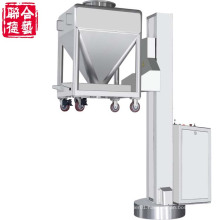 Gtx-600 Powder Lift Conveying Equipments
