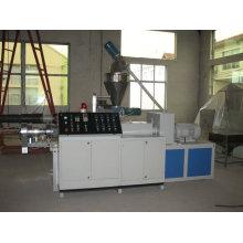 Машина для производства пеллет из ПВХ
