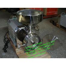 Máquina de molienda comercial de grano de café, máquina de molienda de arroz