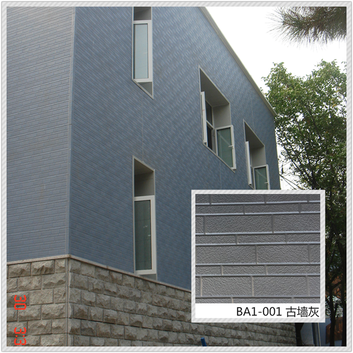 Insulated Waterproof Sandwich Panel