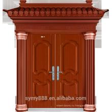 Стальная Вилла Двойная Входная Дверь Повышенной Безопасности Красная Медь Покраска Кожи Оцинкованный Лист
