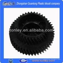 fabricant de haute qualité de 2013 en plastique gear pièces maker(OEM)