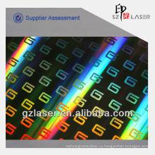 Голографический никелевый лист для изготовления этикеточной этикетки