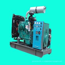 Дизельный генератор 320 кВт с двигателем Cummins (одобрен CE)
