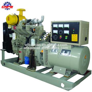 25kva or more power provide engine diesel generator
