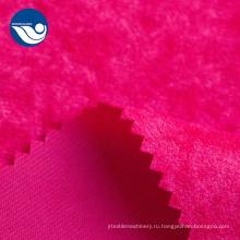 алоба и бархатная ткань для домашнего текстиля