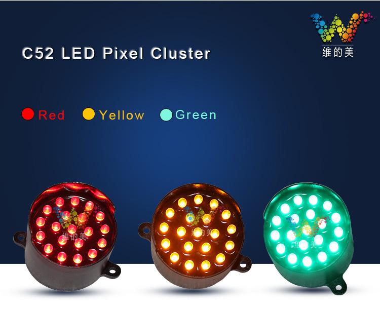 C52 led pixel cluster_01