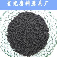 Carbón activado por pellets de 4 mm basado en carbón para la purificación del aire