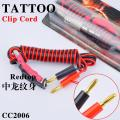 High Quality Novelty Tattoo Clip Cords