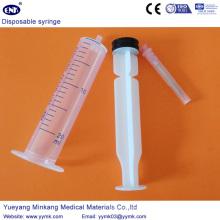 Одноразовый стерильный шприц с иглой 20мл (ЕНК-ДС-057)