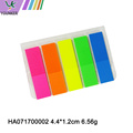 Colored  Detachable Sticky Notes