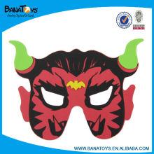NEWEST kids halloween eva mask