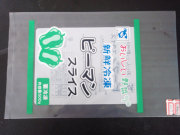 PE 비닐 봉투