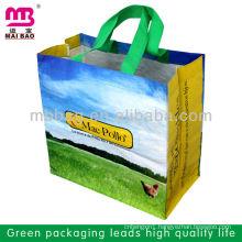 Guanghzou custom color printing pp raffia bags