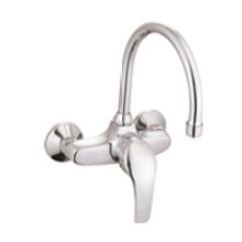 Wall-Mounted Sink Mixer (JN80151A)