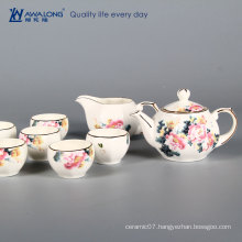 chinese style tea set peony chinese lucky bone china tea cup and pot