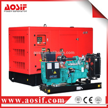 China Supplier!! AOSIF 80kva generator , diesel engine, diesel generator