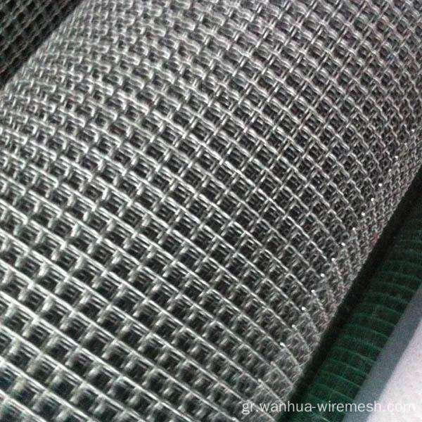 Plain Weave πλατεία υφασμένα πλέγμα Εργοστάσιο