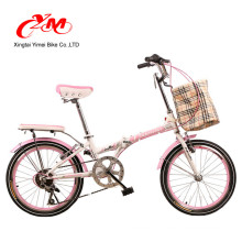 Alibaba folding bike for sale/folding bike 20 inch wheels/Aluminum alloy lightest folding bike
