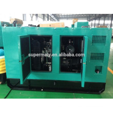 50hz 150kw diesel generator set with Lovol (engine)