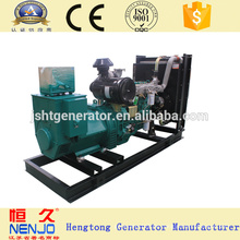 40KW / 50KVA YUCHAI kleiner Dieselgenerator für Verkauf
