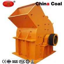 Máquina de la trituradora de martillo de la piedra del carbón del coque de la piedra caliza de la piedra minera