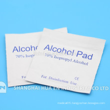 IP alcohol 70% alcohol swab uased for medical made in China