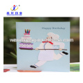 Bulk New Design Lovely Happy Birthday Greeting Cards For Storage