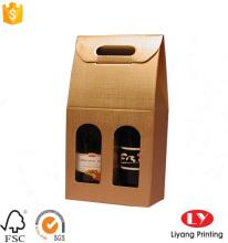 カスタムメイド格安ワイン包装紙箱