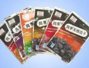 Custom Printed Plastic Food Packaging Bags With Hang Hole /