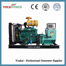 China 200kw / 250kVA Diesel Generador Set Precio