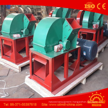 Wood Chipping Machine Wood Chipper Machine Wood Chipper Shredder