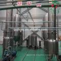 concentrated Goji Juice 100% natual goji juice