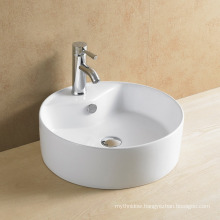 New Style Factory Direct Supply Round High Hand Basin