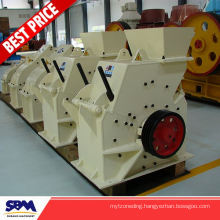 Ghana used hammer crusher for iron pin