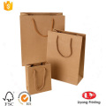Shopping bag rigida di carta kraft marrone