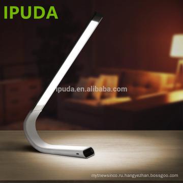 Современный высококачественный настольный светодиодный светильник с CE/ГЦК/RoHS для детей настольная лампа