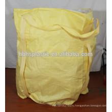 Высокое качество мешок большого части fibc с цветом ткани PP
