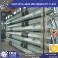Low Voltage 33kv 10m 11m 12m Electric Poles