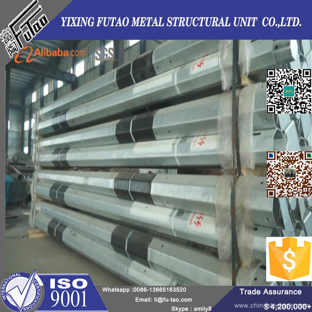 FU-TAO Hot Dip Galvanized Electric Pole