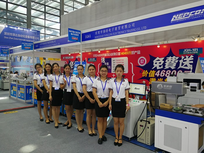 Young Team Exhibition August 2017 In Shenzhen