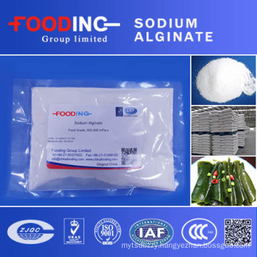 High Quality Sodium Alginate Food Grade Factory Price