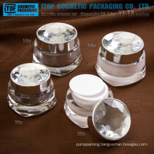 YJ-TA Series 30g 50g diamond acrylic cream jar cosmetic packaging jars